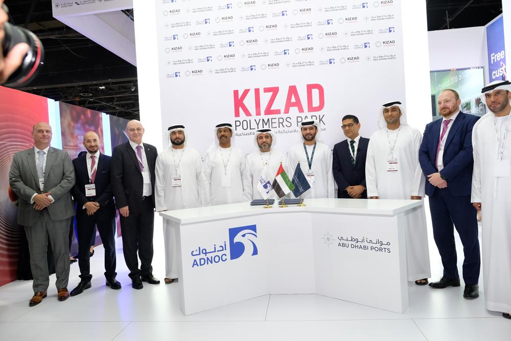 abu dhabi kizad freezone business setup