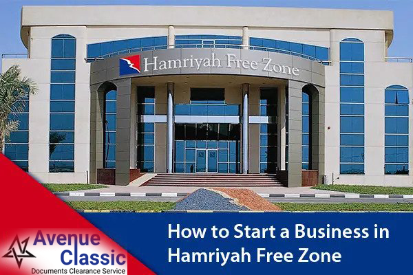sharjah hamriya freezone business setup